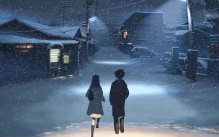 5 Centimeters Per Second bekommt Manga Umsetzung