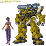 Giant Mecha Super Robot Wars Original Generation Schutzwald Radha Vayraban Massproduction Artillerie gelb